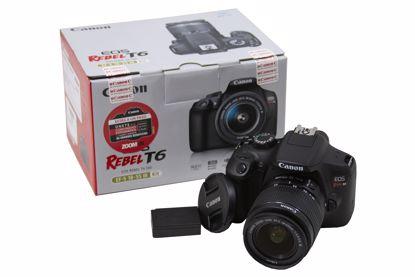CAMARA FOTOGRAFICA DIGITAL CANON DS12662