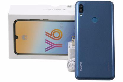 TELEFONO MOVIL HUAWEI MRD-LX3 5DN6R19C20