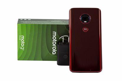 TELEFONO MOVIL MOTOROLA XT1965 ZY225C52J