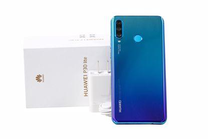 TELEFONO MOVIL HUAWEI MAR-LX3 A4N4C19C11