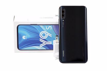 TELEFONO MOVIL HUAWEI STK-LX3 FKTNW19C24