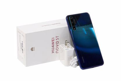 TELEFONO MOVIL HUAWEI YAL-L21 TYKDU20615