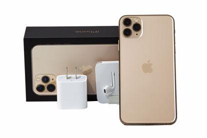 Imagen de TELEFONO APPLE IPHONE 11 PRO MAX
